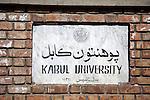 16 June 2013_ SHEP_Kabul University Science Faculty