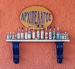 Local bar and restaurant in the port of Katakolon, Greece