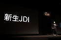 Japan Display Inc (JDI) introduces transparent color LCD display for racing helmet