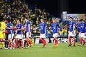 Soccer: 2018 J1 League: Kashiwa Reysol 2-0 Yokohama F Marinos
