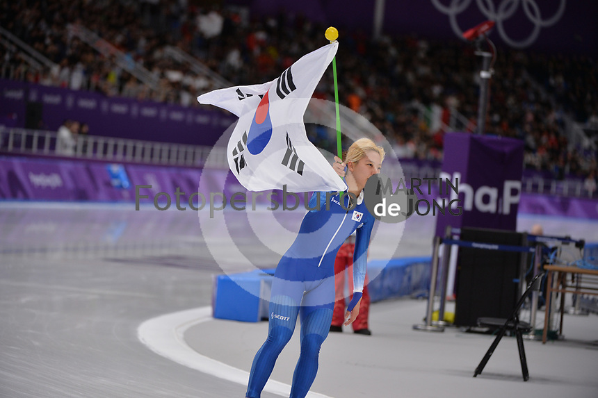 OLYMPIC GAMES: PYEONGCHANG: 24-02-2018, Gangneung Oval, Long Track, Mass Start Ladies, Kim Bo-Reum (KOR), ©photo Martin de Jong