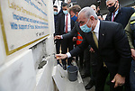 Palestinian Prime Minister Mohammed Ishtayeh, lays the foundation stone for the two projects of the plant for wastewater treatment and the Wadi Al-Samen project in the West Bank city of Hebron, on April 10, 2021. Photo by Prime Minister Office