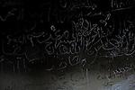 © Remi OCHLIK/IP3 - Benghazi - Remains of the Katiba, military counpounds which use to be the Kaddhafi symbol.