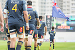 Natixis Rugby Cup 2016 at Chai Wan's Siu Sai Wan Stadium on 06 February 2016, in Hong Kong, China. Photo by Stringer / Power Sport Images