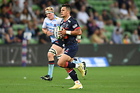 19th March 2021; Melbourne Rectangular Stadium, Melbourne, Victoria, Australia; Australian Super Rugby, Melbourne Rebels versus New South Wales Waratahs; Matt To'omua of the Rebels breaks free with the ball