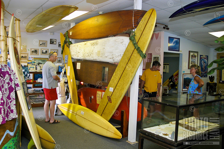 """The Surf Museum is a """"""""must see"""""""" for those with a keen interest in the sport. Located in the Northshore Marketplace near the town of Haleiwa,Oahu. Gifts also available."""