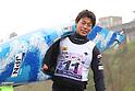 Canoe: 2018 Canoe Slalom Japan Cup Kyokuyo Series