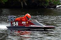 19-N   (Outboard Hydroplane)