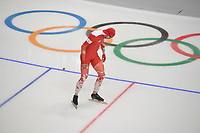 OLYMPIC GAMES: PYEONGCHANG: 19-02-2018, Gangneung Oval, Long Track, 500m Men, Artur Was (POL), ©photo Martin de Jong