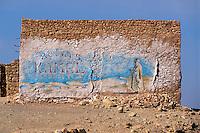Mauer bei Guermessa, Tunesien