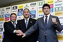 Japan Judo Stars : Kosei Inoue