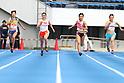 Athletics: Tokyo Combined Events Meet 2017