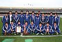 The 68th All Japan University Football Tournament