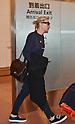 Cate Blanchett arrives in Japan for Carol