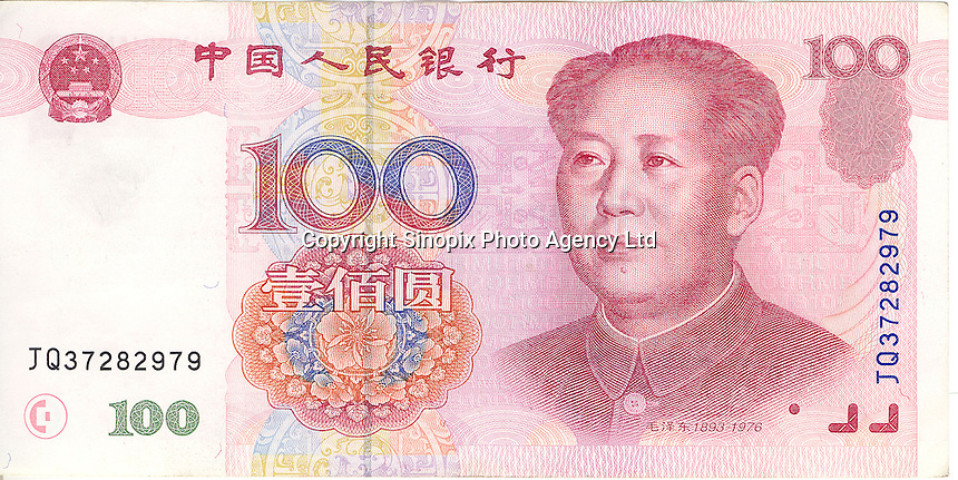 One hundred RMB banknotes..