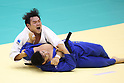 All Japan Selected Judo Championships 2021