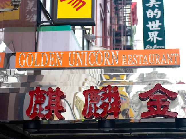 Golden Unicorn Restaurant, Chinatown, New York, New York