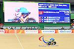 Ross Wilson, Rio 2016 - Para Cycling // Paracyclisme.<br /> Ross Wilson competes in the Para-Cycling final 1000m Time Trial // Ross Wilson participe à la finale du paracyclisme sur 1000 m contre la montre. 10/09/2016.