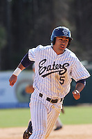 Brian Hernandez of the University of California at Irvine running during a game against James Madison University at the Baseball at the Beach Tournament held at BB&T Coastal Field in Myrtle Beach, SC on February 28, 2010.