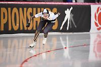 SPEEDSKATING: HAMAR: 01-03-2020, ISU World Speed Skating Championships, Allround, 1500m Ladies, Nene Sakai (JPN), ©photo Martin de Jong