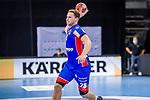 Tobias Heinzelmann (HBW Balingen #28) ; BGV Handball Cup 2020 Halbfinaltag: TVB Stuttgart vs. HBW Balingen-Weilstetten am 11.09.2020 in Ludwigsburg (MHPArena), Baden-Wuerttemberg, Deutschland<br /> <br /> Foto © PIX-Sportfotos *** Foto ist honorarpflichtig! *** Auf Anfrage in hoeherer Qualitaet/Aufloesung. Belegexemplar erbeten. Veroeffentlichung ausschliesslich fuer journalistisch-publizistische Zwecke. For editorial use only.