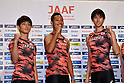 Japanese team for IAAF World Championships Doha 2019 announced