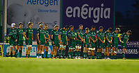 1st October 2021;  The Sportsground, Galway, Ireland; United Rugby Championships, Connacht versus Bulls; The Connacht team stand for a guard of honour ahead of kick-off