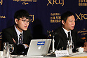 Chinese student leaders discuss Hong Kong tensions in Tokyo