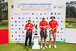 Group 17 poses for a portrait during the 9th Faldo Series Asia Grand Final 2014 golf tournament on March 18, 2015 at Mission Hills Golf Club in Shenzhen, China. Photo by Xaume Olleros / Power Sport Images