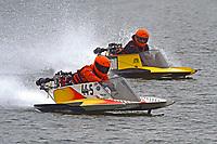 44-S, 50-M   (Outboard Hydroplanes)   (Saturday)
