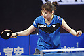 Table Tennis: 2019 ITTF World Tour China Open