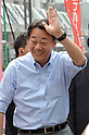 Bamri Kaieda, leader of the opposition Democratic Party of Japan Speaks During a Campaign Rally
