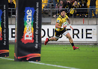 180413 Super Rugby - Hurricanes v Chiefs