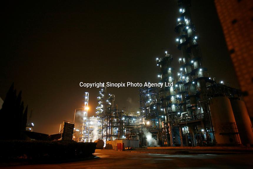 The Quzhou Juhua Chemical Factory seen at night in Quzhou, Zhejiang Province, China..