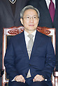 Acting chief of the Constitutional Court of South Korea Lee Jung-Mi retires