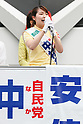 Anti-Abe protesters face off with Abe during LDP campaign