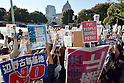 No to Abe Administration demonstrations continue