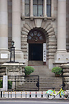 Main Entrance, Hankou (Hankow) Custom House.