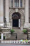 Main Entrance, Hankou (Hankow) Custom House.