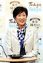 Governor Koike attends Taste of Tokyo