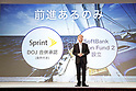 SoftBank Group announces financial results ended June