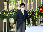 August 15, 2020, Tokyo, Japan - Japanese Health Minister Katsunobu Kato leaves the Chidorigafuchi National Cemetery after he offered a flower bouquet to war victims in Tokyo on Saturday, August 15, 2020. Japan marked the 75th anniversary of its surrender of World War II.        (Photo by Yoshio Tsunoda/AFLO)