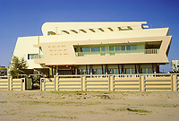 Kuwait March 1968.  Modern House, Architecture Dating from the Mid-1960s.