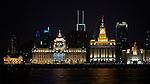 China Merchants Building, HSBC, Custom House, Bank Of Communications.