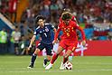 Soccer: FIFA World Cup Russia 2018: Belgium 3-2 Japan