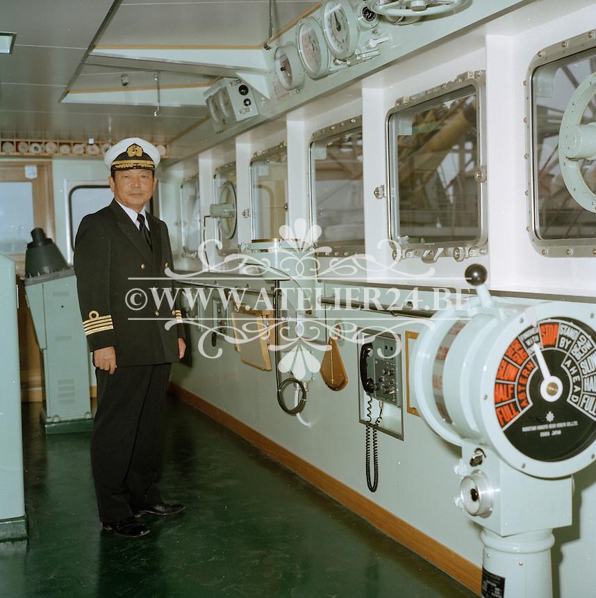 April 1977. Schip Wakafuji in de haven van Antwerpen.