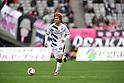 2015 J2 : Tokyo Verdy 1-1 Cerezo Osaka