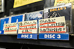 A special section in a tribute of David Bowie displays a collection of his CDs on sale at Tower Records in Shibuya on January 12, 2016, Tokyo, Japan. Tower Records created a special section for the British singer, songwriter and actor David Bowie, who died of cancer at the age of 69 on January 10, 2016. His recently released album Blackstar is now sold out in Japan. (Photo by Rodrigo Reyes Marin/AFLO)