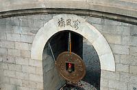 China, Peking, im daoistischen Tempel Bay Yun Guan