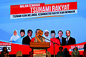 Malaysia 14th general election
